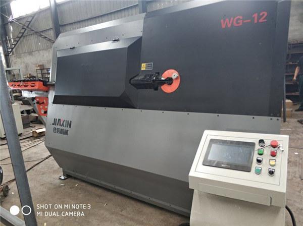 4-12mm CNC automatikoa 2D alanbre makina hornitzaile hidrauliko hornitzaile